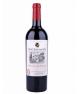 Vin Rouge La Réserve Rouge - Terrassous