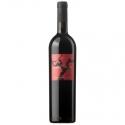 Vin Rouge Réserve ROUGE CARMIN - Les Vignerons de Caramany